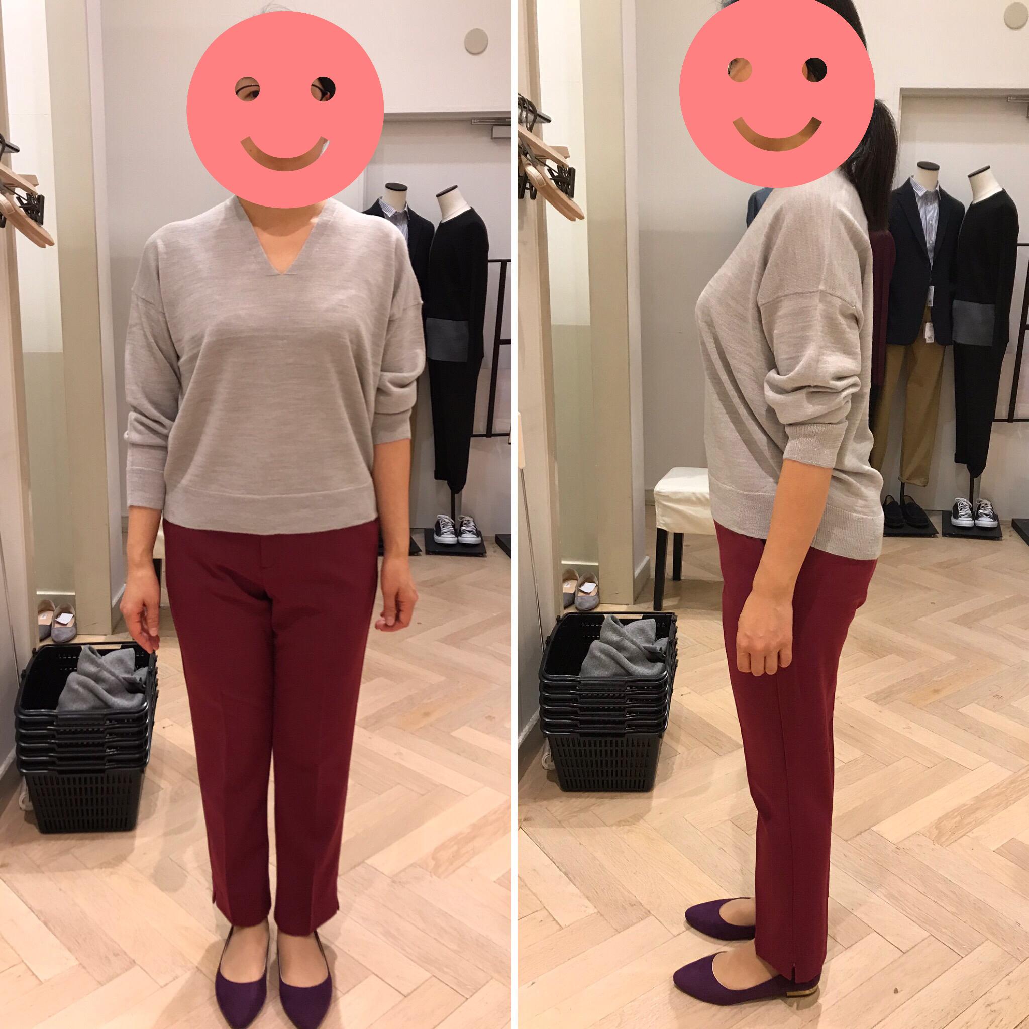 winecolor-pants