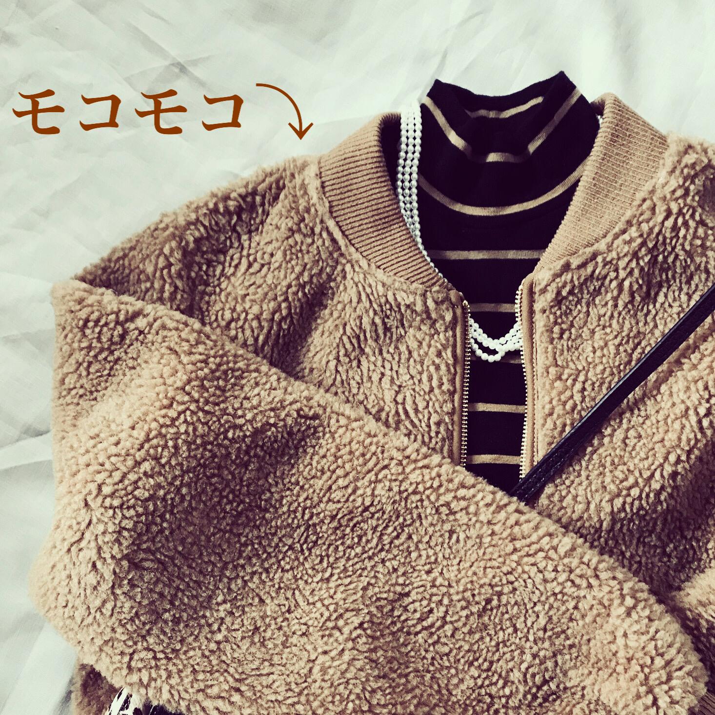 mokomoko jacket