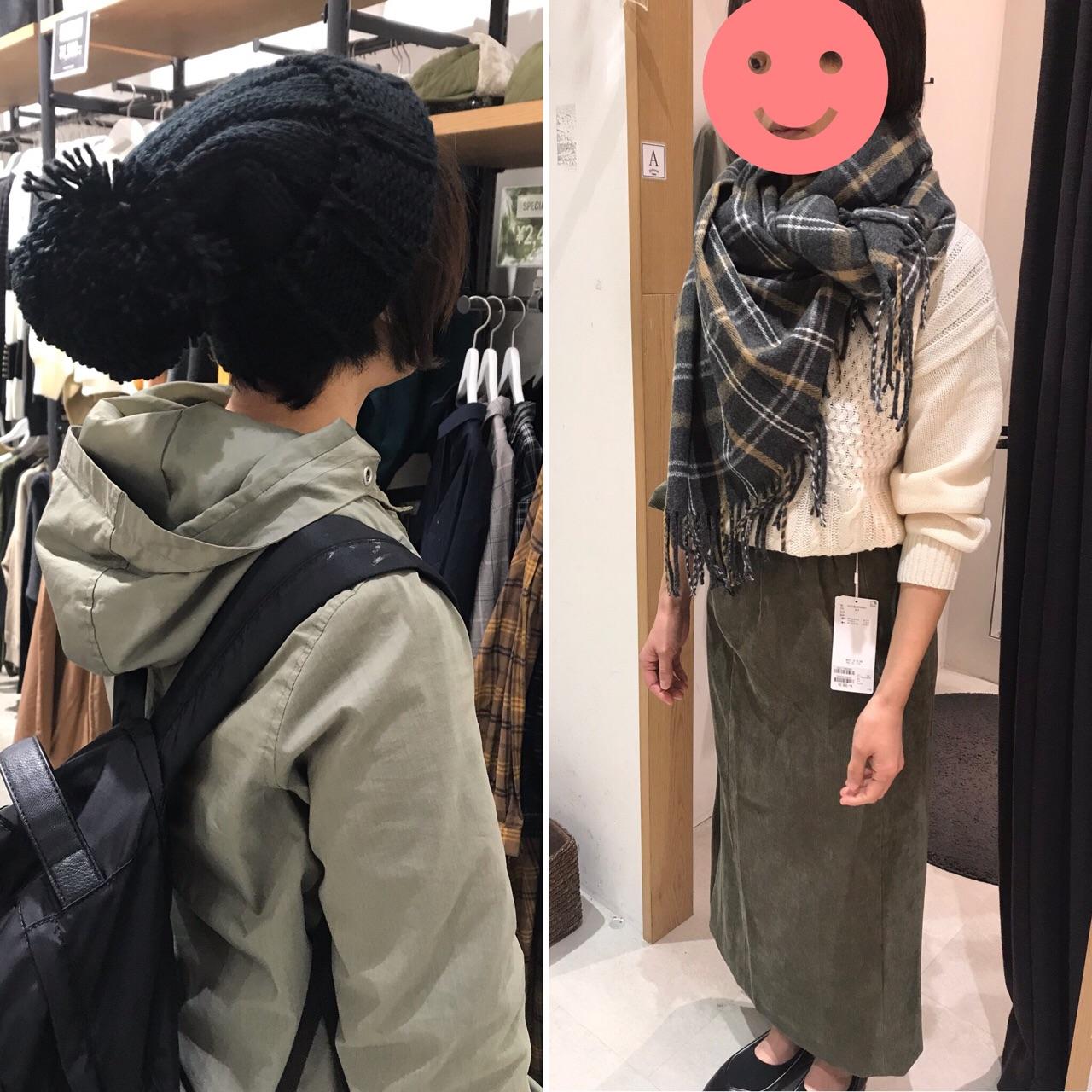 stole & knit cap