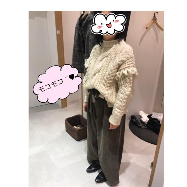 mokomoko knit