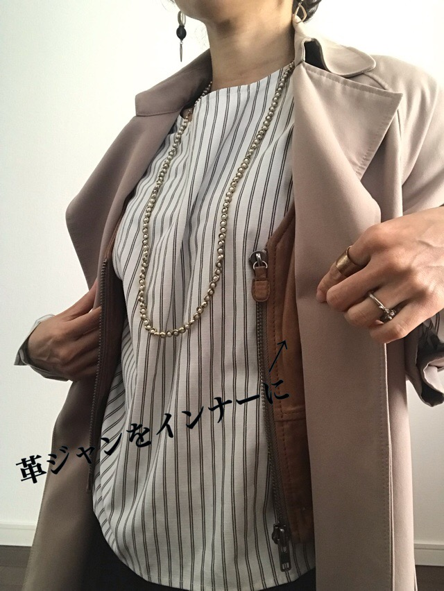 leather jacket in spring coat