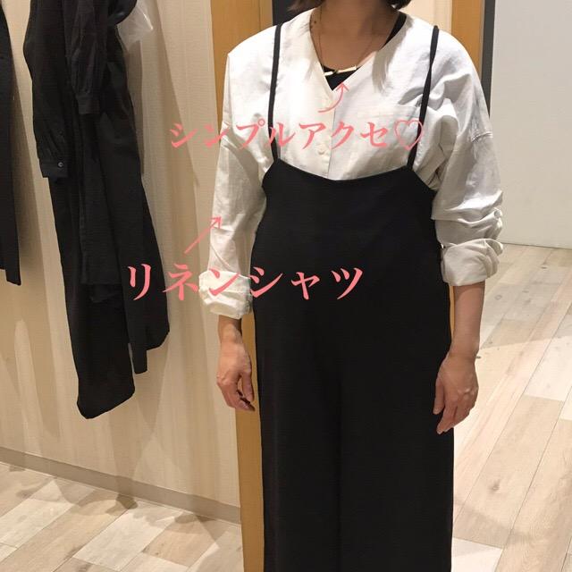 maternity linen shirt